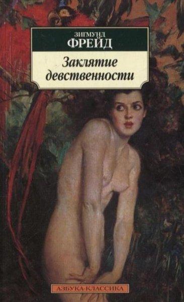 ya-potrogal-zhenskuyu-grud