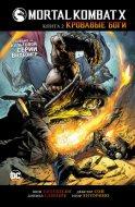 Mortal Kombat X. ����� 2. �������� ����